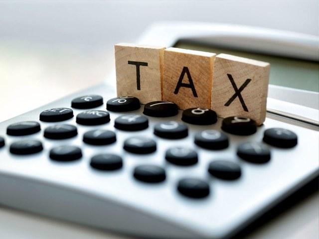 Tax legislation (amendment), 2021 - II - Business & Finance