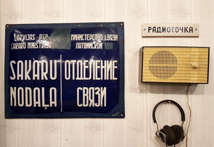income declaration, museums, tax benefits, orchestra, public benefit organization, Saeima, theatre, state companies, VID